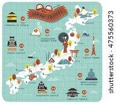 japan travel map  historical... | Shutterstock .eps vector #475560373
