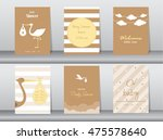 set of baby shower invitations... | Shutterstock .eps vector #475578640
