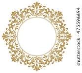 decorative line art frames for... | Shutterstock .eps vector #475596694