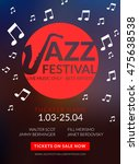 vector musical flyer jazz... | Shutterstock .eps vector #475638538