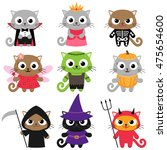 set of cute vector cats in... | Shutterstock .eps vector #475654600