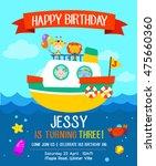 Happy Birthday Invitation Card...