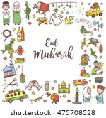 eid mubarak or idul fitri... | Shutterstock .eps vector #475708528
