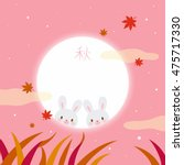 mid autumn festival chuseok ... | Shutterstock .eps vector #475717330