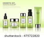 chic cosmetic package template  ... | Shutterstock . vector #475722820