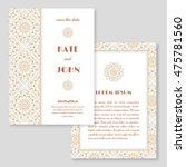 wedding invitation  greeting... | Shutterstock .eps vector #475781560