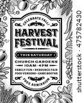 vintage harvest festival poster ... | Shutterstock . vector #475782430