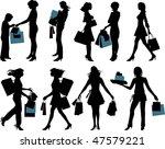 shopping people.  raster... | Shutterstock . vector #47579221