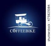 coffeebike vector icon | Shutterstock .eps vector #475825084