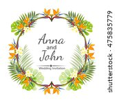 beautiful wedding invitation... | Shutterstock .eps vector #475835779
