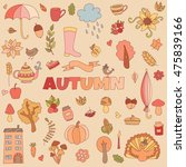vector autumn doodles card.... | Shutterstock .eps vector #475839166