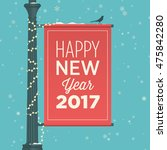 happy new year 2017 card ... | Shutterstock .eps vector #475842280