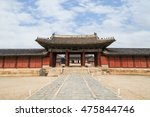 honghwamun  the main gate of... | Shutterstock . vector #475844746