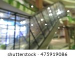 escalator with blur background | Shutterstock . vector #475919086