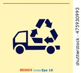 place trash icon  recycle icon. ...   Shutterstock .eps vector #475930993
