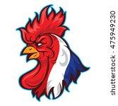 2017 rooster logo | Shutterstock .eps vector #475949230