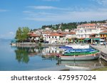 Ohrid  Macedonia   May 9  2016...