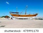 In Oman Old Boat In The...
