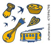 stylish portugal typical icons... | Shutterstock .eps vector #475996798