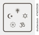 religion signs. | Shutterstock .eps vector #476025028