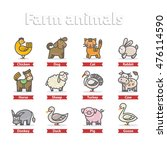 farm animal icon set... | Shutterstock . vector #476114590