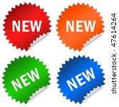 new sticker | Shutterstock . vector #47614264