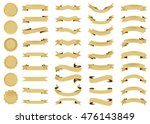 ribbon gold vector icon on... | Shutterstock .eps vector #476143849