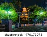 Kanazawa  Japan   May 3  2016 ...