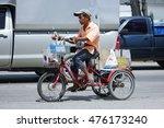 chiangmai  thailand  august 10... | Shutterstock . vector #476173240