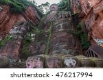 leshan giant buddha was carved... | Shutterstock . vector #476217994