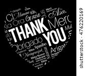 thank you love heart word cloud ... | Shutterstock .eps vector #476220169