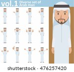 diverse set of arab man on... | Shutterstock .eps vector #476257420