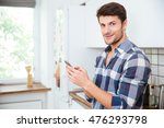 happy young man in checkered... | Shutterstock . vector #476293798