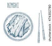 kimchi  korean food  vintage... | Shutterstock .eps vector #476302780