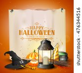 happy halloween greeting card... | Shutterstock .eps vector #476344516