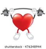 strong heart weight lifting... | Shutterstock .eps vector #476348944
