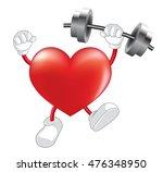 strong heart weight lifting... | Shutterstock .eps vector #476348950