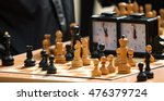 chess game in the streets close ... | Shutterstock . vector #476379724