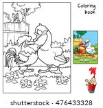 goose and rooster are going to... | Shutterstock .eps vector #476433328
