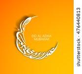 calligraphy of eid al adha... | Shutterstock .eps vector #476440813