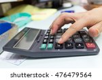 close up portrait of business... | Shutterstock . vector #476479564