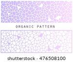 organic pattern for header... | Shutterstock .eps vector #476508100