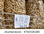 bagged peanuts in shell for... | Shutterstock . vector #476518180