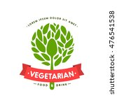 vegetarian cafe logo design.... | Shutterstock .eps vector #476541538
