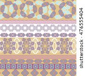 tribal seamless pattern.... | Shutterstock .eps vector #476555404