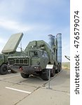 """Small photo of ASHULUK TRAINING AREA, ASTRAKHAN REGION, RUSSIA - AUG 07, 2016: The international army games - 2016. The contest """"Keys to the sky"""". Launcher 5P85C from the composition of the S-300 (SA-10 Grumble)"""