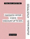 promotional poster. social...   Shutterstock .eps vector #476579920