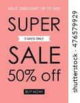 promotional poster. social... | Shutterstock .eps vector #476579929