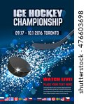vector ice hockey puck and... | Shutterstock .eps vector #476603698
