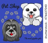 color flat icons of pet shop | Shutterstock .eps vector #476637040